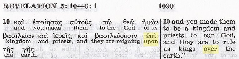 Revelation 5:10 from the Kingdom Interlinear Translation